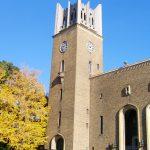 私立大学の学費平均はいくらくらい?学費準備と心の準備が必要!