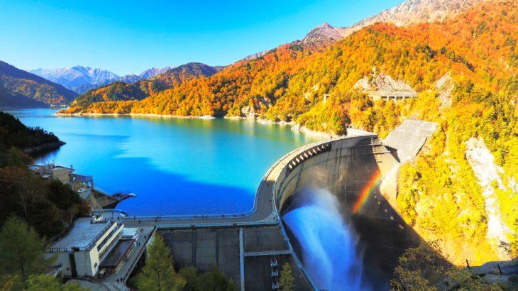 黒部ダムの観光名所と言えば?発電所を初め候補と言えば?
