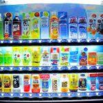 自動販売機を設置すると利益はある?今注目のサイドビジネス!