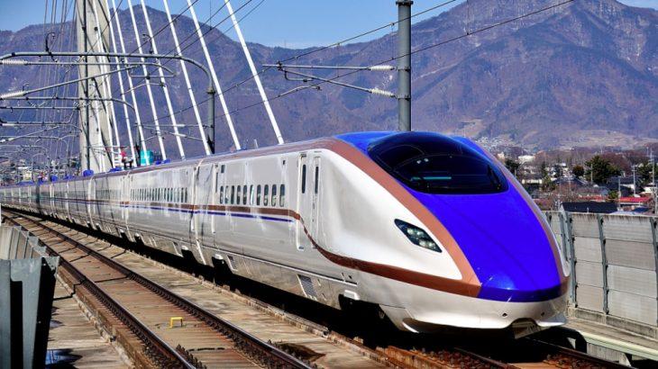 新幹線の料金ってどういう仕組み?安く買うための6つの法則!