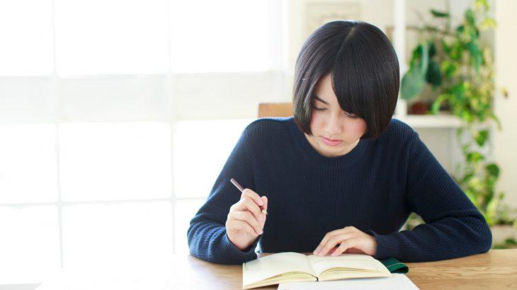 【調査】司法書士試験の難易度が明らかに!合格者は3%と判明!