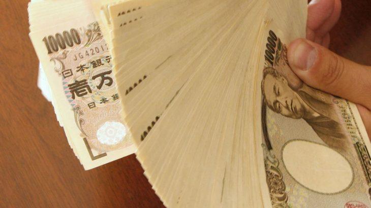 相続税対策で現金相続の場合に注意しなければならないこと2つ!