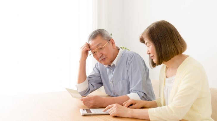 老後資金の貯め方は?今からでも賢く貯められる3つの方法とは?