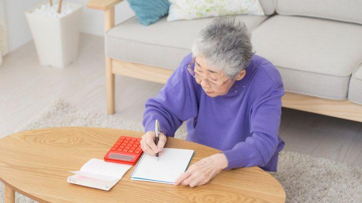 【調査】老後資金は独身女性で平均2100万円必要であることが判明!