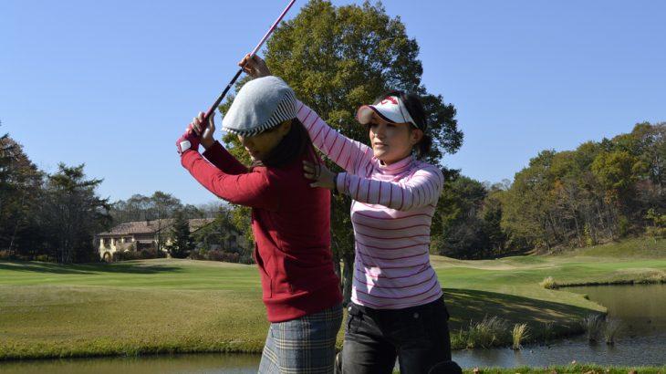 ゴルフコースレッスンを考えている方へ!スコアアップの秘訣とは?