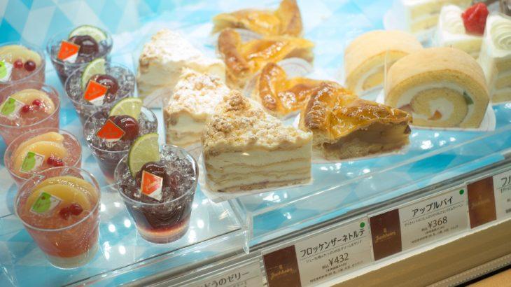 博多阪急のケーキ屋さんは何店舗ある?人気店についても紹介します!