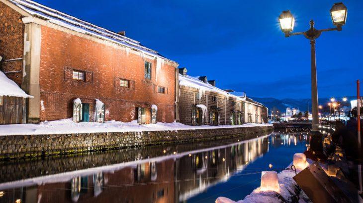 小樽運河を観光するなら?ぜひ立ち寄って欲しいお洒落カフェ3選!