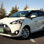 仙台観光はタクシーがおすすめ!お得で便利な利用方法を紹介します!