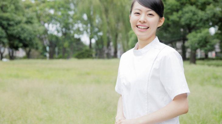 看護師の年収ランキングTOP5!一番稼げる都道府県ってどこなの?