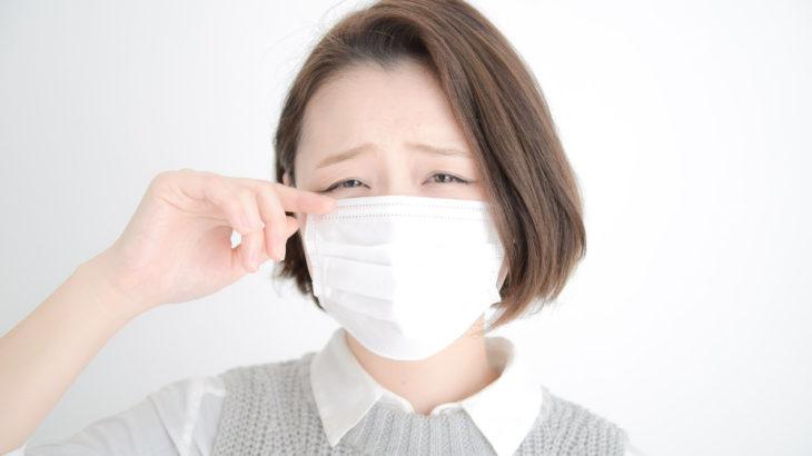 花粉症に効果のある薬はコレ!ランキング上位からご紹介