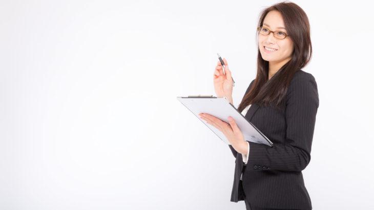 秘書検定の取得には過去問題がどれほど重要?必勝法を教えます!