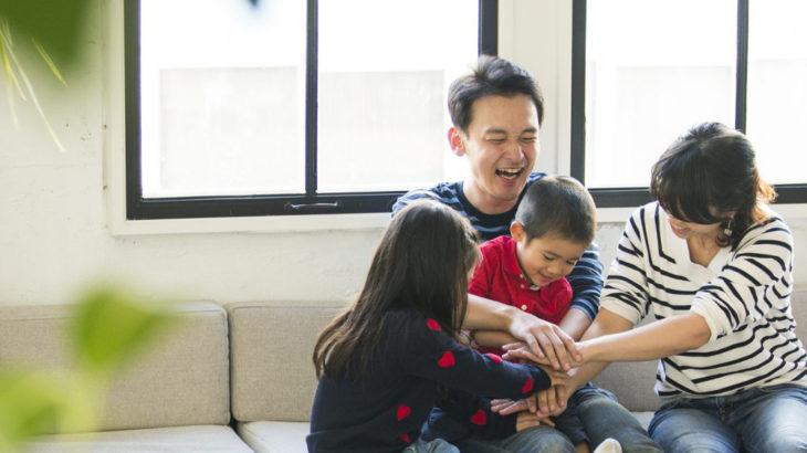 連休の過ごし方で家族みんなが楽しめるプランを3つ提案します!