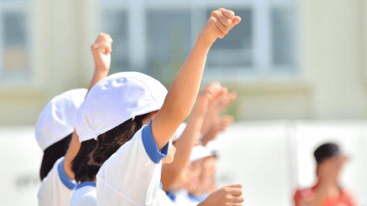運動会の種目で大人が参加したくなるポイントを3つ紹介します!