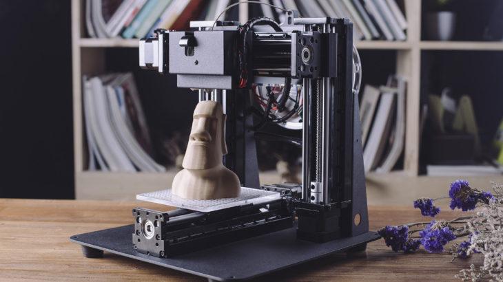 3Dプリンター用のデータ作成ソフトとは?お勧め5選をご紹介!