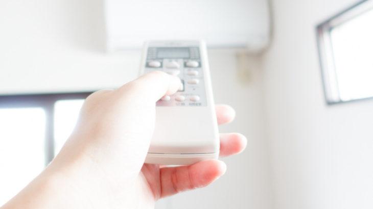 エアコン暖房だと電気代1ヶ月どのくらいかかる?衝撃の事実とは?